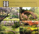 Japanese-garden-magnet-set-8_large hunting